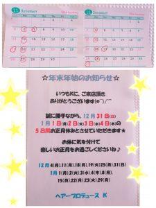 E0334FD7-7C74-4FAA-9B91-F7D797B7EB11
